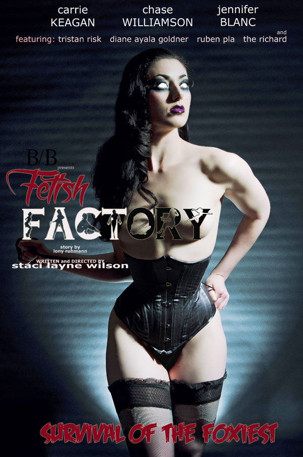 Fetish Factory teaser poster