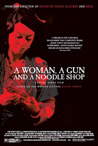 'A Woman, a Gun and a Noodle Shop' Movie Poster