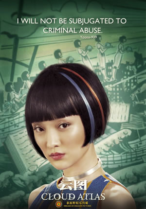 Cloud Atlas Chinese Poster