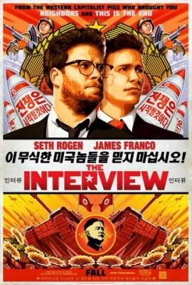 theinterviewreview