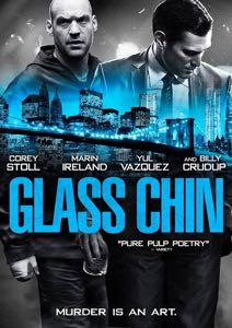 Exclusive Glass Chin Clip Featuring Corey Stoll and Yul Vazquez