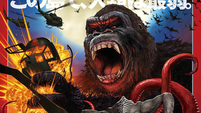 Check out an amazing Japanese Kong: Skull Island poster!