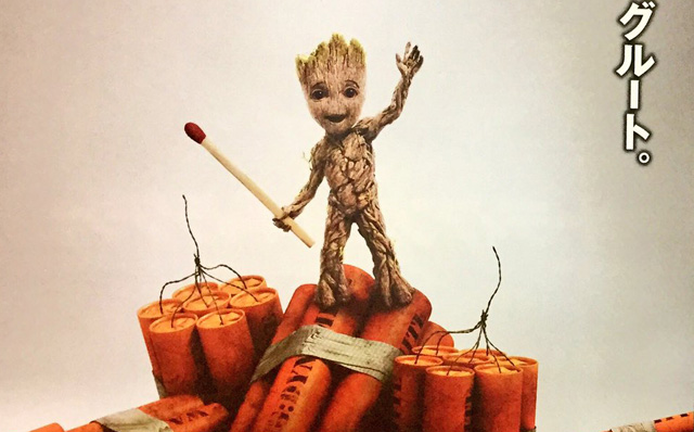 New Baby Groot Art for Guardians of the Galaxy Vol. 2