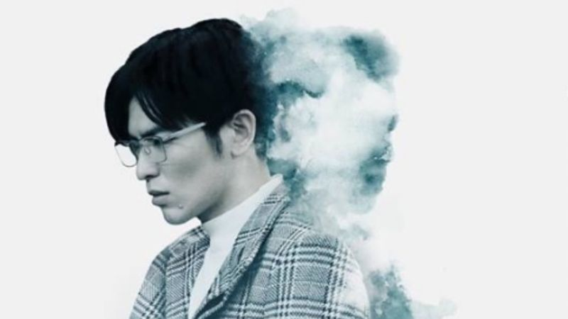 Netflix Acquires Global Rights to Taiwanese Horror Drama Green Door