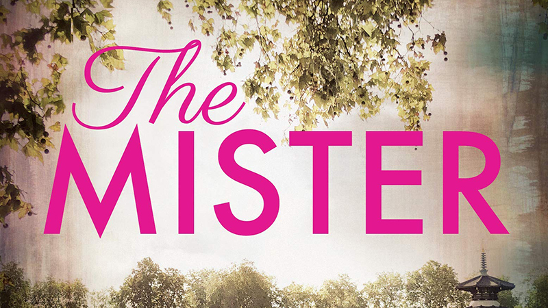 The Mister: Universal Acquires Movie Rights to E.L. James' New Novel