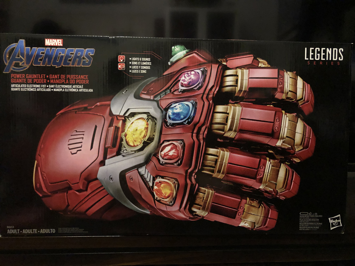 Marvel Legends Series Endgame Power Gauntlet