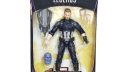marvel-avengers-infinity-war-legends-series-6-inch-figure-assortment-captain-america-in-pkg