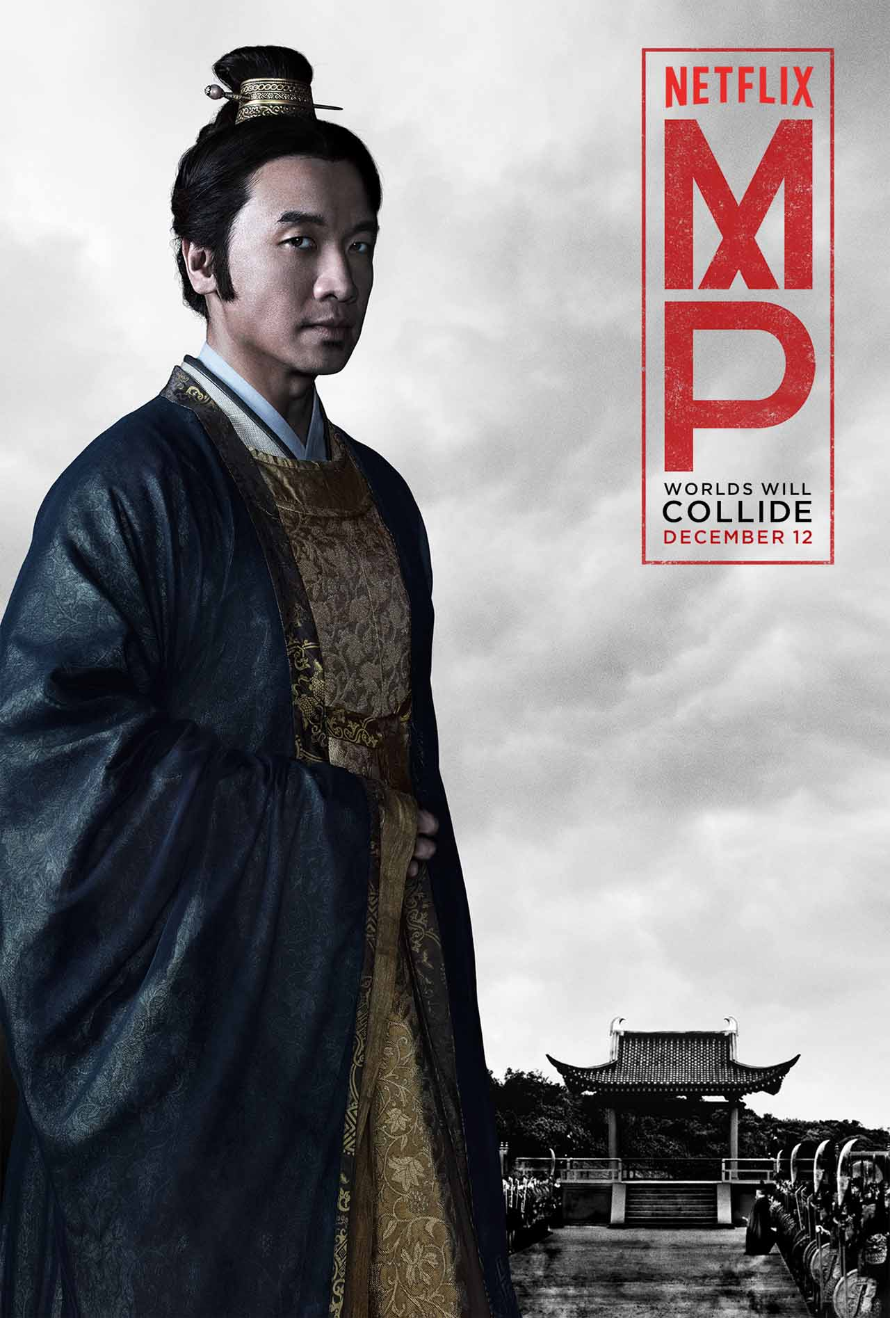 new marco polo season 2 trailer and key art. Black Bedroom Furniture Sets. Home Design Ideas