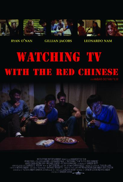 Watching_TV_with_the_Red_Chinese_1.jpg